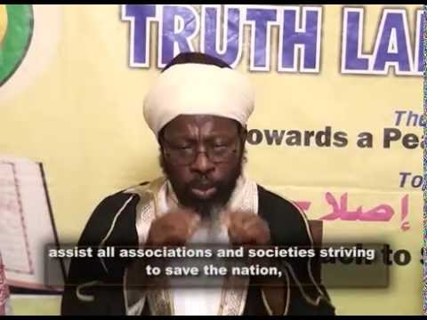 Anti Gay Law in Nigeria -  Islamic view - Part 6 - Sheikh Dhikrullah Shafii