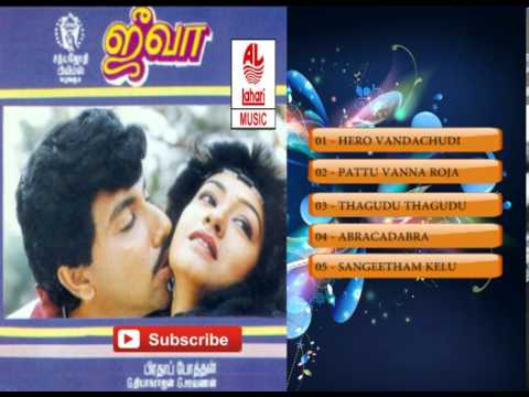 Tamil Old Movie Songs | Jeeva Tamil Movie Hit Songs Jukebox video