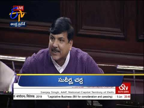 6 AM | Ghantaravam | News Headlines | 10th January 2019 | ETV Andhra Pradesh