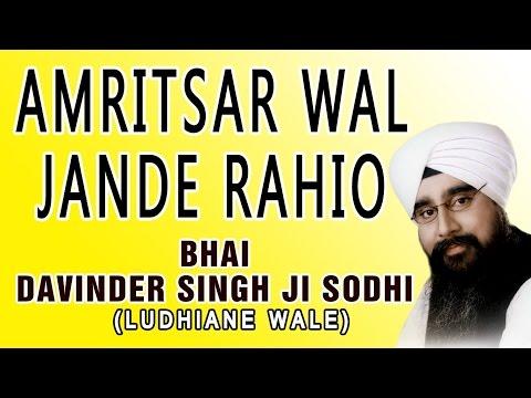 Bhai Davinder Singh Sodhi - Amritsar Wal Jande Rahio (Viakhya Sahit)