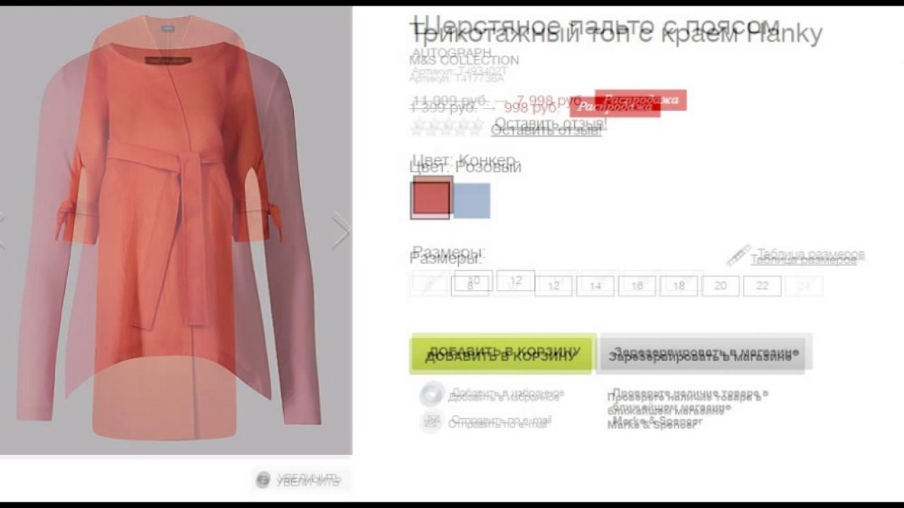 Магазин Распродаж Брендовой Одежды Доставка