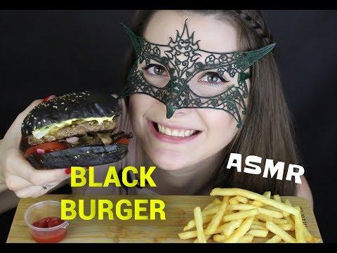 АСМР ЧЕРНЫЙ БУРГЕР/ASMR Mukbang BLACK BURGER