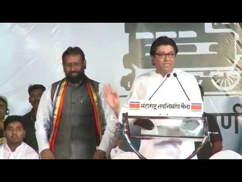 Shri. Raj Thackeray addressing public rally at Junnar