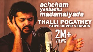 Thalli Pogathey - STR's Cover Version