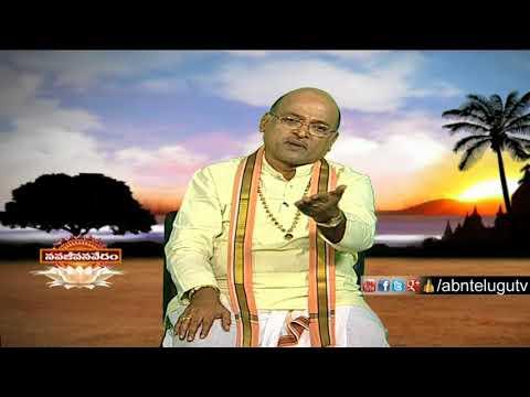 Garikapati Narasimha Rao About Abhijathyam   Navajeevana Vedam