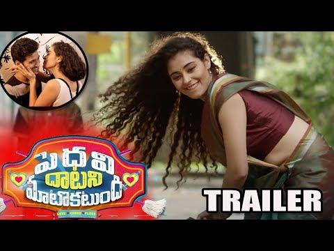Pedavi Datani Matokatundi Theatrical Trailer   Tollywood trailers 2018   yellow pixel