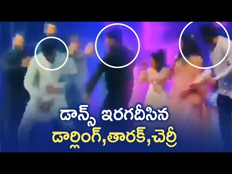 Prabhas, Jr NTR and Ram Charan ROCKING Dance | Rajamouli Son Karthikeya Marriage | Telugu FilmNagar