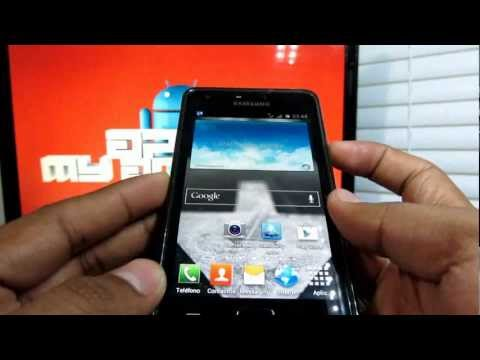 Galaxy S3 look-like: Salman Rom V3 para Galaxy SII (Español Mx)