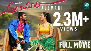 Alemari - Latest Alemari Full Movie In HD | Alemari Movie | Yogesh, Radhika Pandit