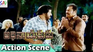 Adhinayakudu Movie || Balakrishna Ultimate Action Fight Scene  || Balakrishna,Lakshmi Rai