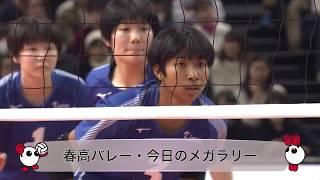 きょうのメガラリー・1月13日(日) 女子決勝・金蘭会(大阪)vs東九州龍谷(大分)