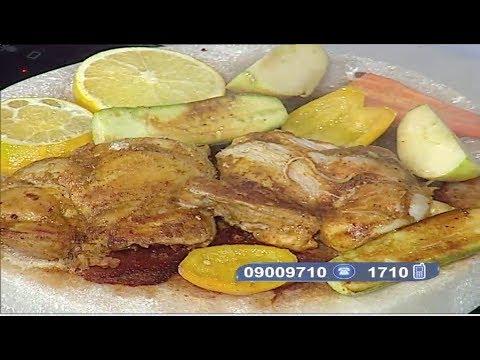 صدور اوراك دجاج تندور - شرائح الدجاج المشوي |  الشيف #محمد_فوزي#فوود