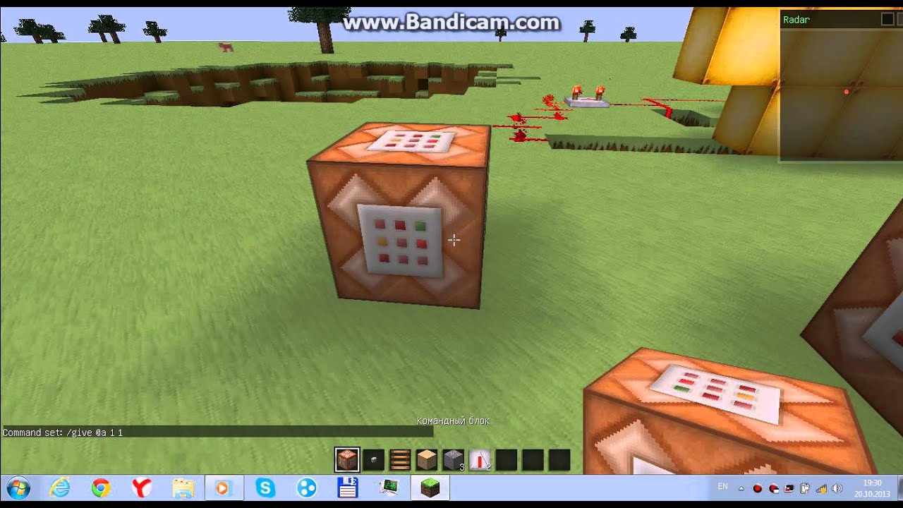 Как получить командный блок в Minecraft 1.5.2 - YouTube