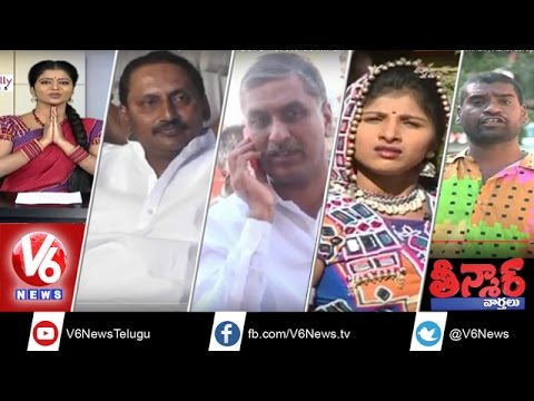 Governor Narasimhan Dinner For President | Rahul Europe Tour | Teenmaar News