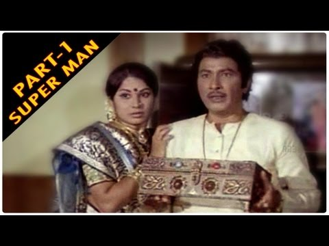 Superman movie Part 1 - NTR getting Superman Powers -  NTR, Jayaprada