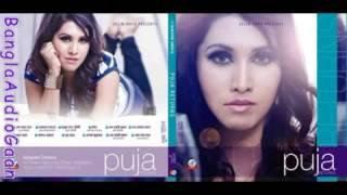 Keno Bare Bare Solo Version Ft Puja  Puja Returns Album  Ban