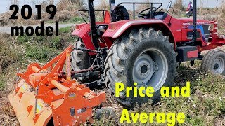 Mahindra tractor review 2019 new model | mahindra arjun novo 605 di tractor