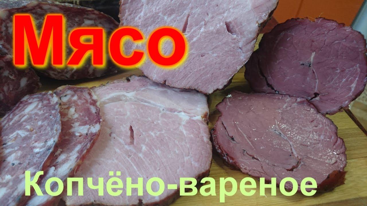 Колбаса вареного мяса рецепт