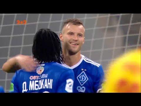 Динамо - Зирка - 1:0. Гол: Ярмоленко (76')