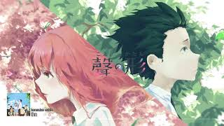 Best of Koe no Katachi A Silent Voice Beautiful & Emotional OST Mix
