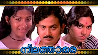 Neelathamara - Malayalam Full Movie - Neelathamara - Malayalam New Movie 2014 Uplord HD