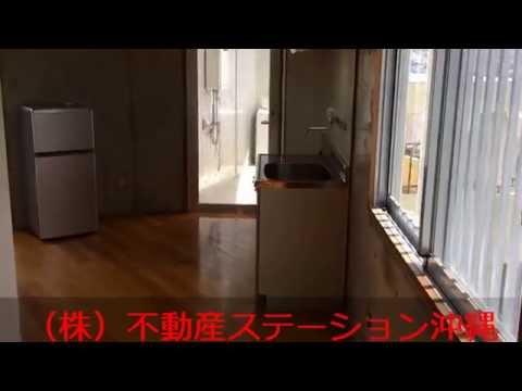 那覇市小禄 1ルーム 3.7万円 アパート