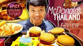Trying THAILAND MCDONALDS Food Review