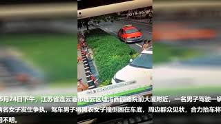 horrible car crash 20180525, terrible traffic accident clips in China, Update everyday