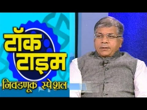 Election Special Talk Time with Prakash Ambedkar