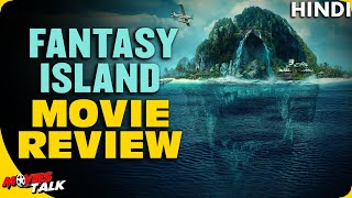 FANTASY ISLAND : Movie Review [Explained In Hindi]
