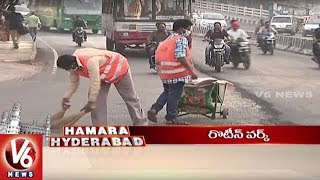 10 PM Hamara Hyderabad News | 16th November 2017  Telugu News
