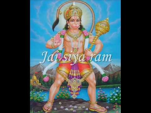 Shri Hanuman Dwadash Nama Stuti video