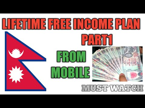 ♥♥ONLINE JOB IN NEPAL FROM MOBILE LIFETIME PLAN 2018 - MAKE MONEY ONLINE IN NEPAL