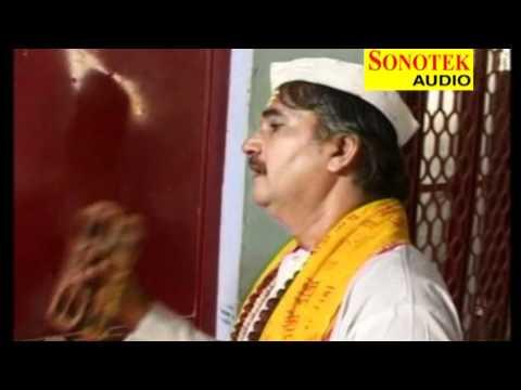 Narsi Ka Bhat 1 Karmpal Sharma, Manju Sharma  Hariyanvi Ragni Kissa video