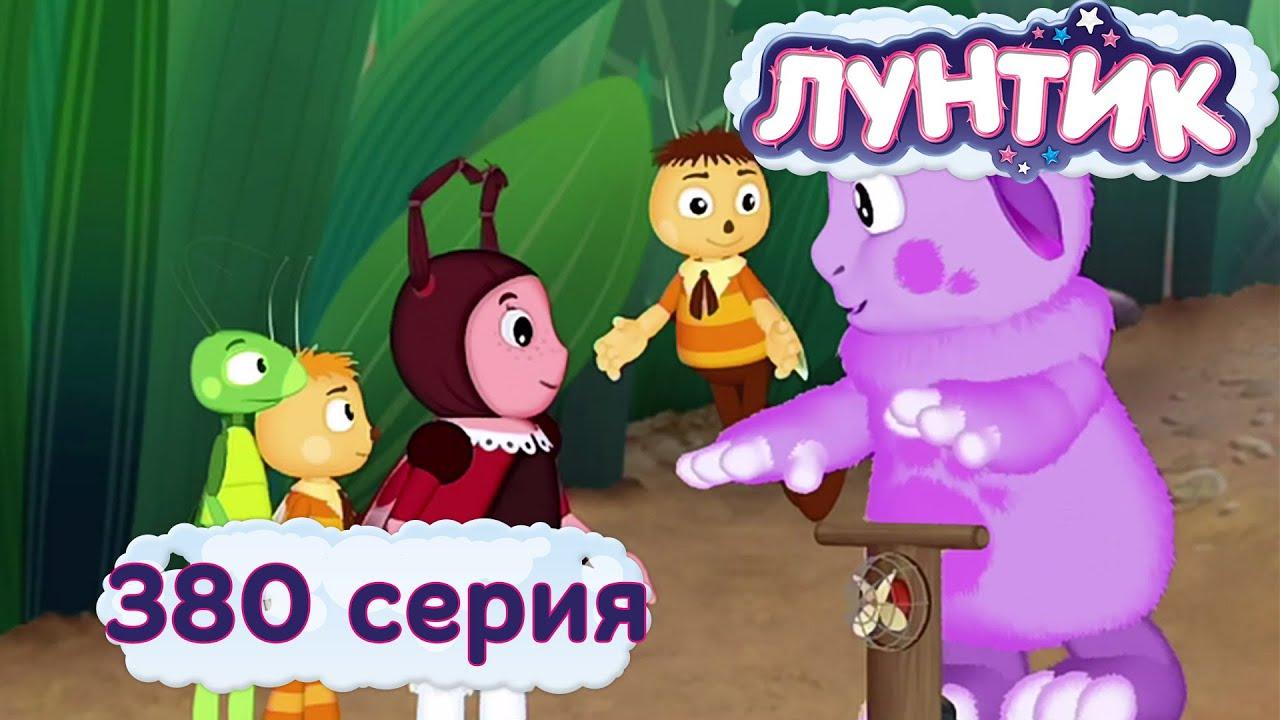 лунтик смотреть в серии: