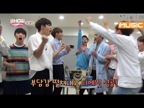 (Showchampion behind EP.5) SEVENTEEN Ping-Pong table tennis