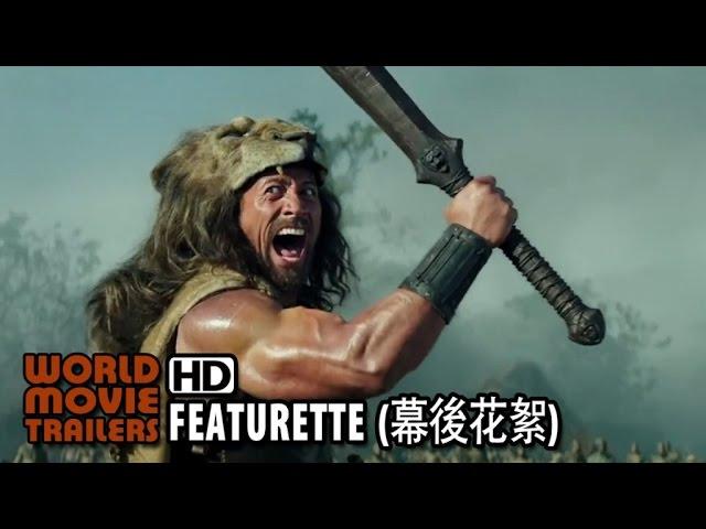 海克力士-精采花絮:武裝篇 Hercules - Taiwanese Featurette (2014)