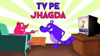 Pyaar Mohabbat Happy Lucky - Ep.27 | Tv Ka Jagda | Hindi Animated Cartoon Show | ZeeQ