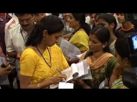 Jaagar Padyatra Considering the alarming figures of female sex ration in Maharashtra in 2011 census, Supriya Sule, Trustee of Yashwantrao Chavan Pratishthan ...