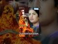 Shaper Mahima (2000)
