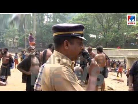 ശബരിമലയിൽ പകലും തീർഥാടകർക്ക് നിയന്ത്രണം | Sabarimala | Kerala Police