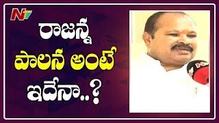 రాజన్న పాలన అంటే ఇదేనా ? | AP BJP President Kanna Lakshminarayana Face to Face | NTV