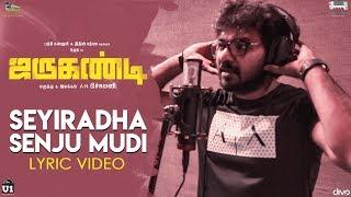 Jarugandi - Seyiradha Senju Mudi Lyric Video