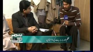 Hum log  Feb 12, 2012 SAMAA TV 1/3