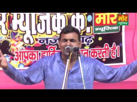 Hum Rajput Jaat Ke Thakur, Sumit, Mor Music Company, Makdola Compitition Haryana video