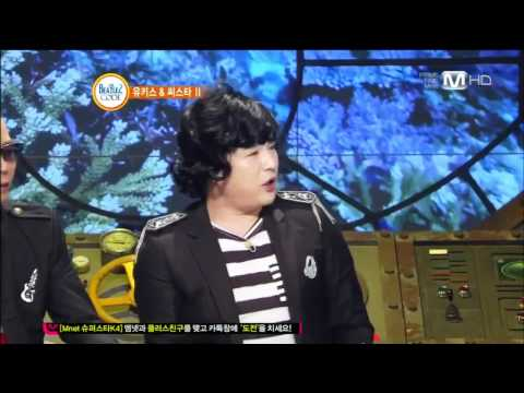 120531 HyoLyn & SoYou - The Beatles Code 2 (1/2)