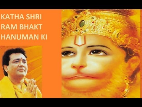Jai Jai Mahaveer Hanuman Part 2 By Gulshan Kumar [full Song] I Katha Shri Rambhakt Hanuman Ki video