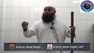 Jummar khutba By Mozafar Bin Mohashoin