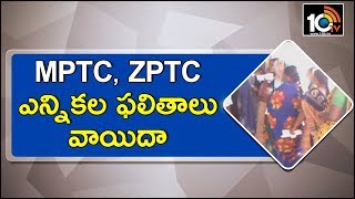 MPTC, ZPTC Election Votes Counting Postponed in Telangana  News