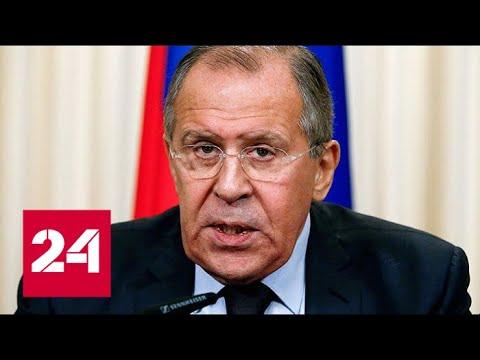 Пресс-конференция глав МИД России и Боливии